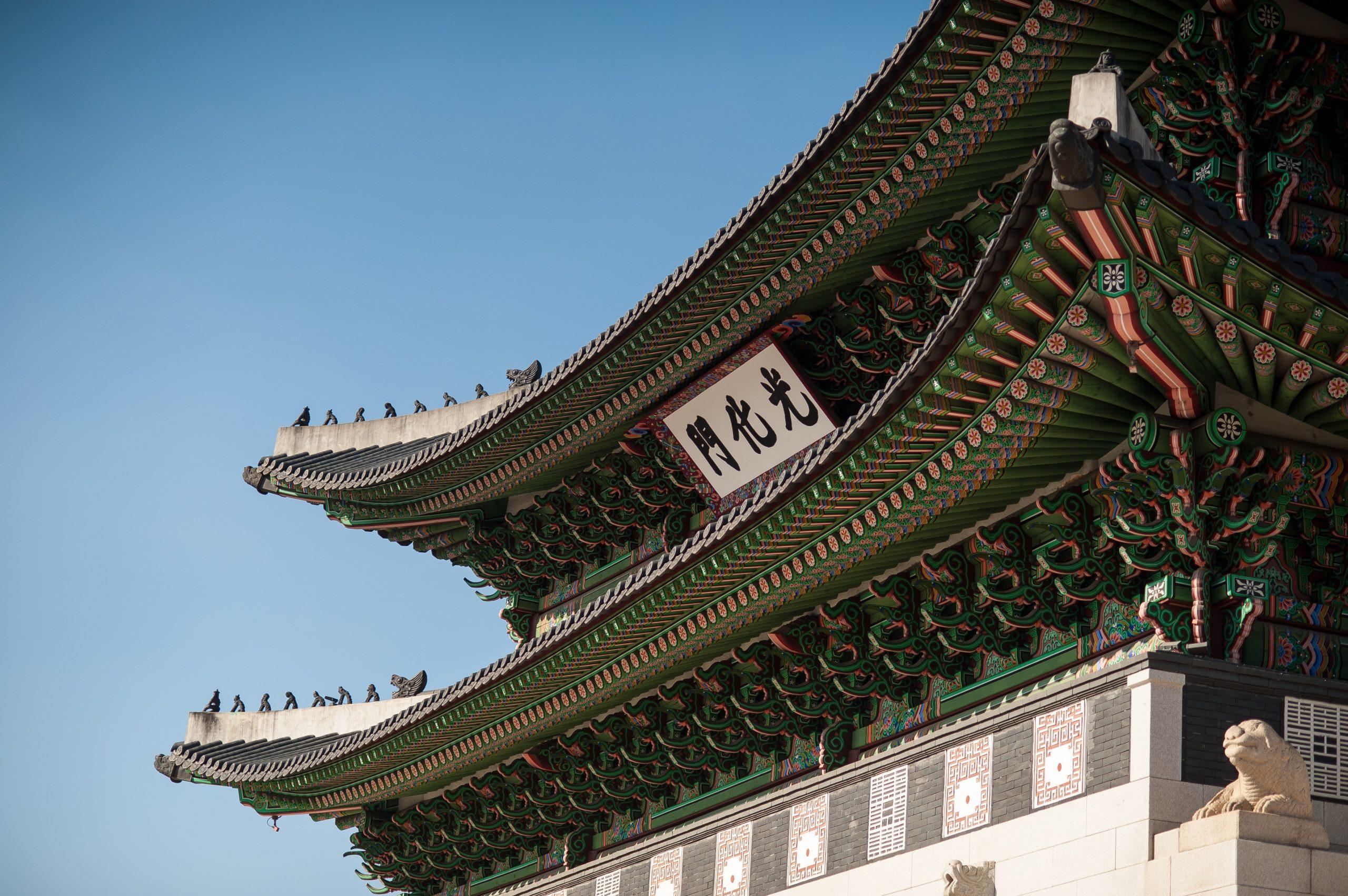 La Traduction de vos documents en Coréen avec Eu Coordination, agence de Traduction et d'Interprétation.